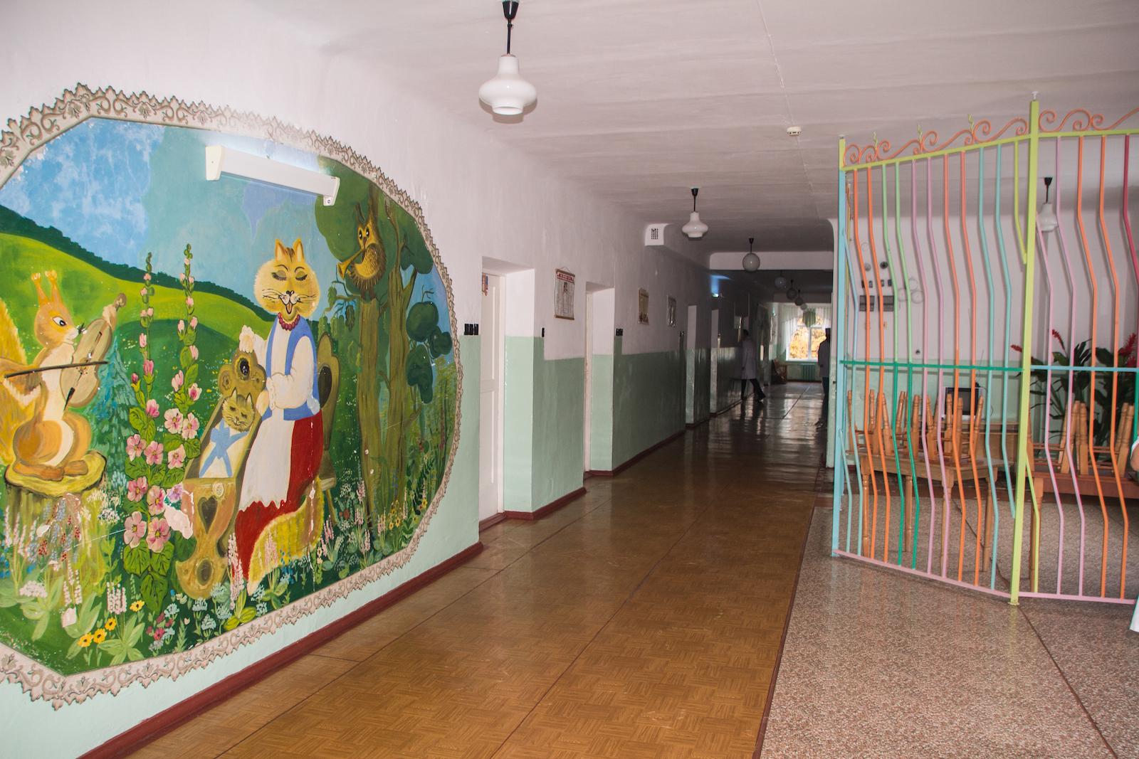 Дитяче відділення