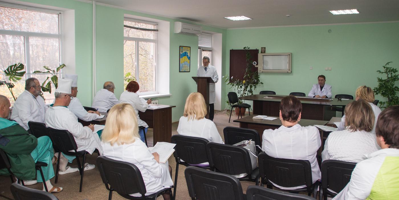 Засідання лікарів